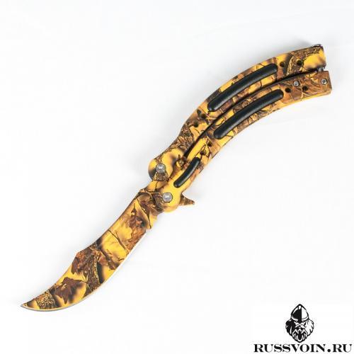 Нож-бабочка (Балисонг) CS GO Yellow