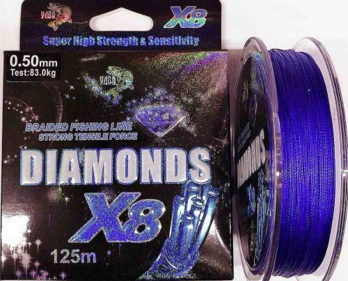 Леска плетенка 8 жильная Diamonds синяя 125м 0,18 мм
