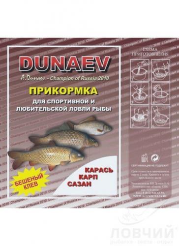 Прикормка Dunaev Ice Классическая