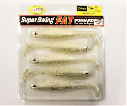 Виброхвост Super Swing 11 100мм