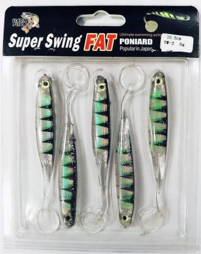 Виброхвост Super Swing TW-2 105мм