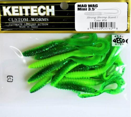 """Виброхвост Keitech Mad Wag 3.5"""" N14"""