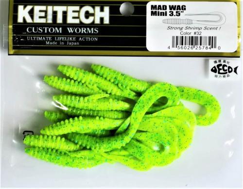 """Виброхвост Keitech Mad Wag 3.5"""" N32"""