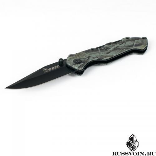 Нож купить с доставкой
