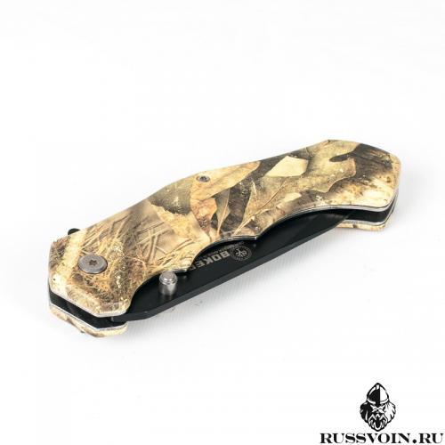 Купить нож в новосибирске