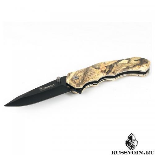 Компактный складной нож купить недорого