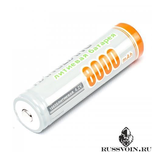 Аккумулятор Li-ion 18650 4.2V 8000mAh