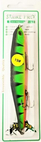 Воблер Strike Pro 120 N19