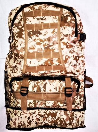 Рюкзак цифра C05