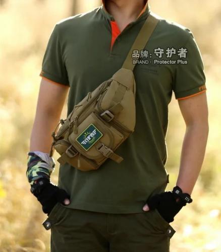 Поясная сумка Protector Plus зеленый камуфляж