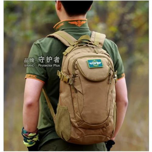 Рюкзак многофункциональный Protector Plus Multicam