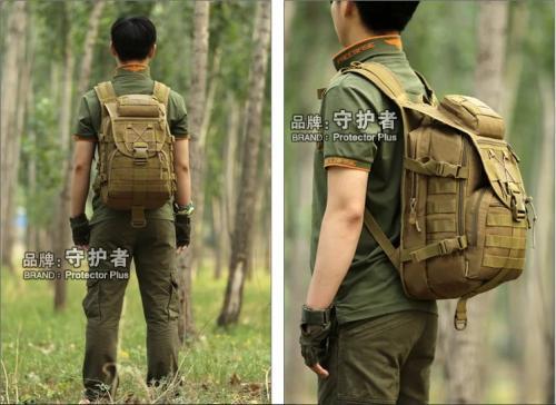 Рюкзак Protector Plus S413 Джунгли