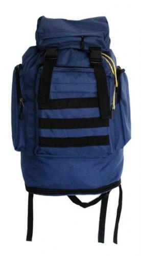 Рюкзак 8531 Синий