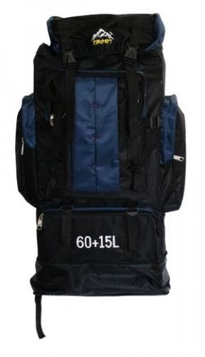 Рюкзак Sport 60л Темно-синий