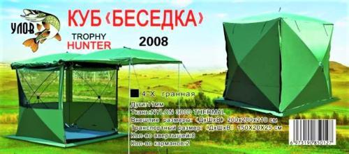 Палатка Куб Беседка 2008