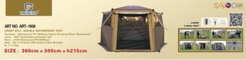 Палатка беседка Traveltop ART-1936