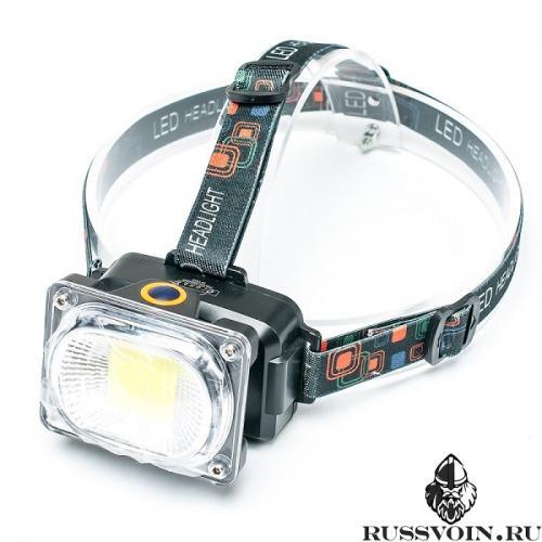 Налобный фонарь с рассеянным светом