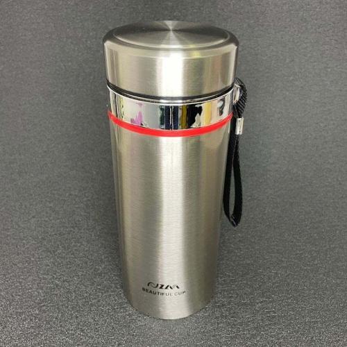Термос Beautiful Cup 800 мл