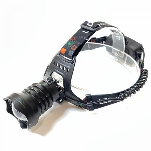 Налобный фонарь 5707H-P70