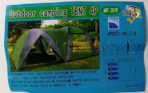 Палатка 4 местная с тамбуром