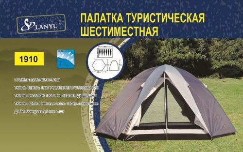 Палатка 6 местная