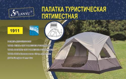 Палатка 5 местная LY-1911