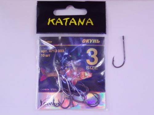 Крючки Katana 4713 размер 11