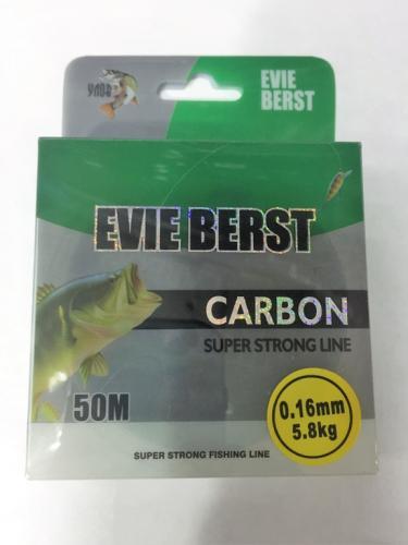 Флюрокарбоновая леска Evie Berst 50м 0,2мм