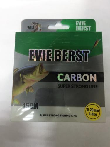 Флюрокарбоновая леска Evie Berst 150м 0,25мм