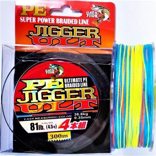 Леска плетенка 4 жильная Jigger Ult 300м 0,5мм